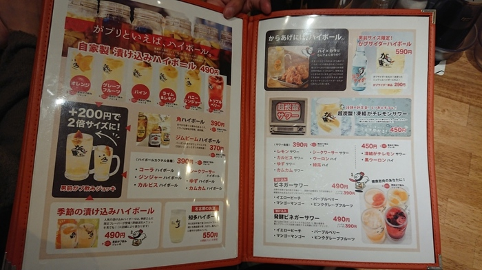 f:id:ken_chan_bike:20201205134007j:plain