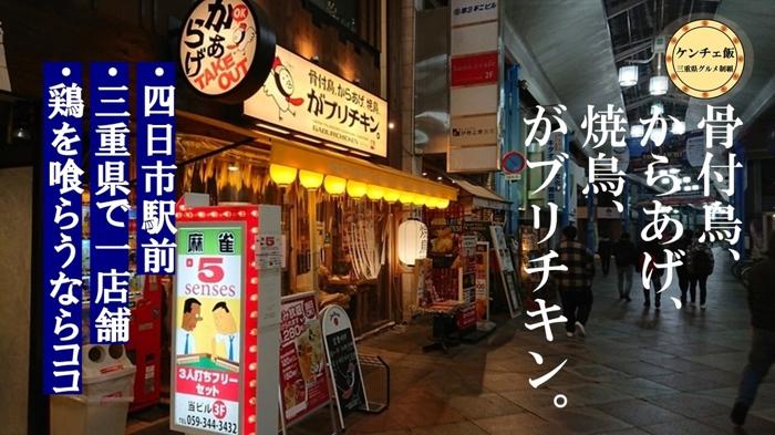 f:id:ken_chan_bike:20201205172216j:plain