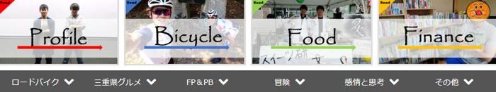 f:id:ken_chan_bike:20200820104408p:plain
