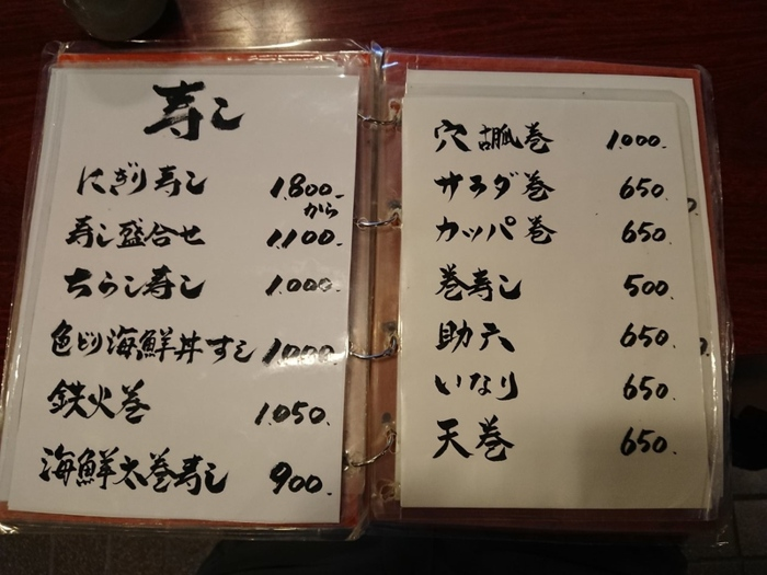 f:id:ken_chan_bike:20200830154129j:plain