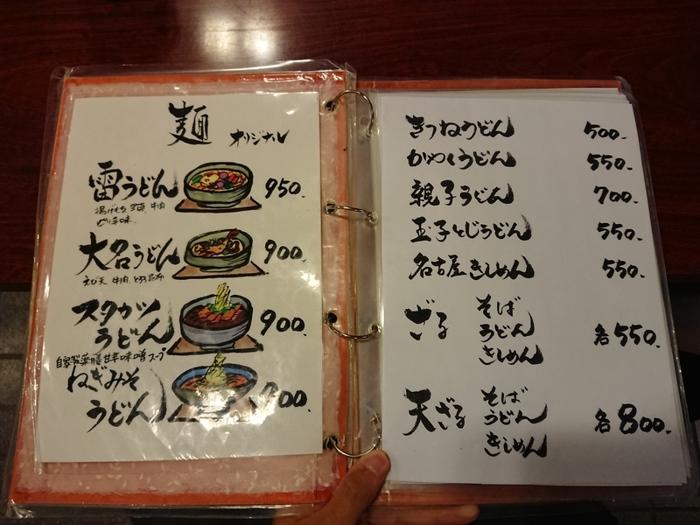 f:id:ken_chan_bike:20200830154343j:plain