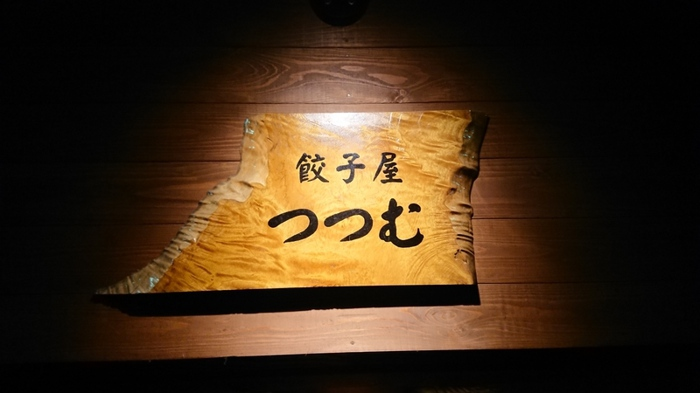 f:id:ken_chan_bike:20201020065910j:plain