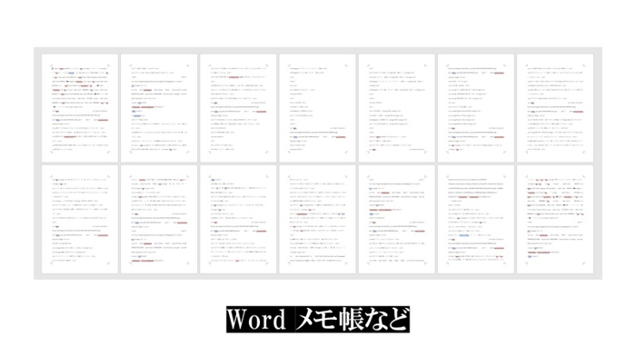 f:id:ken_chan_bike:20210108230902j:plain