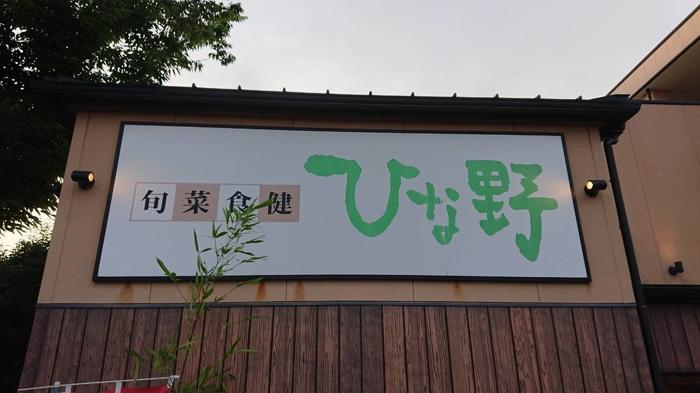 f:id:ken_chan_bike:20200718102303j:plain