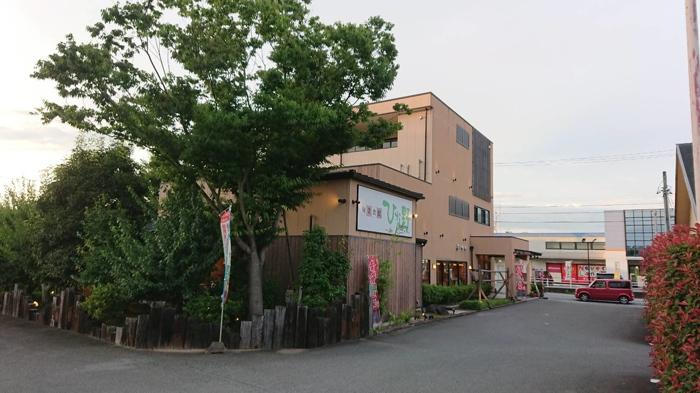 f:id:ken_chan_bike:20200718102307j:plain