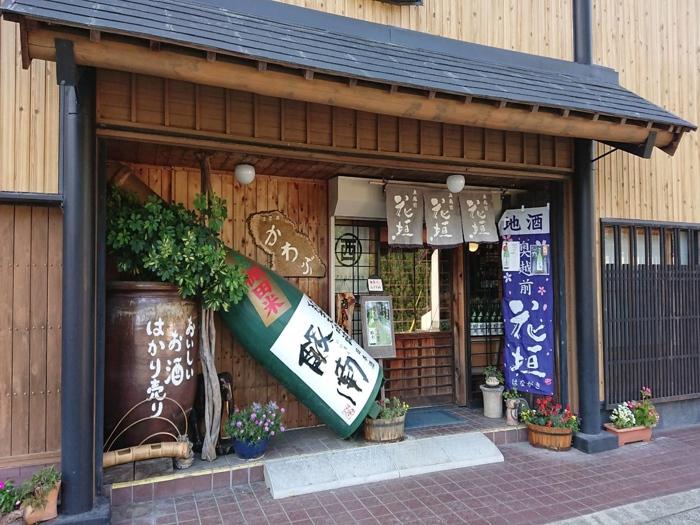 f:id:ken_chan_bike:20200617095922j:plain