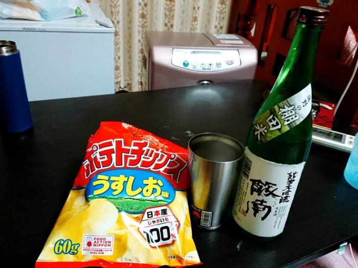 f:id:ken_chan_bike:20200617103711j:plain