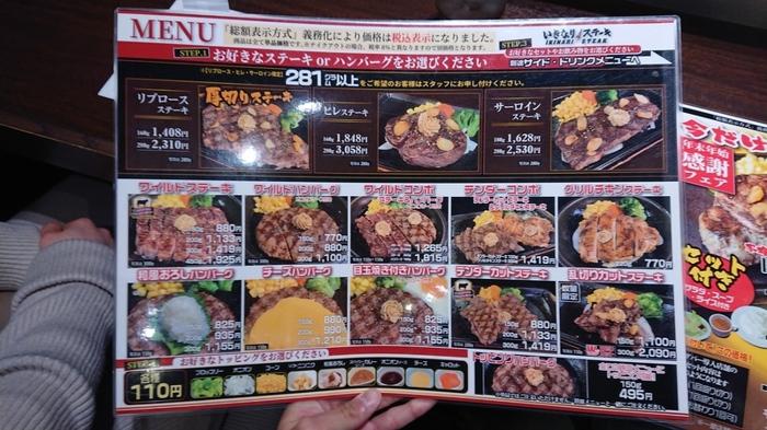 f:id:ken_chan_bike:20201227093817j:plain