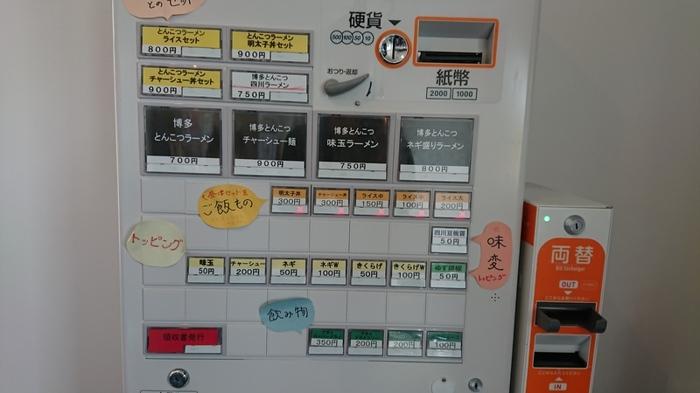 f:id:ken_chan_bike:20201115113702j:plain