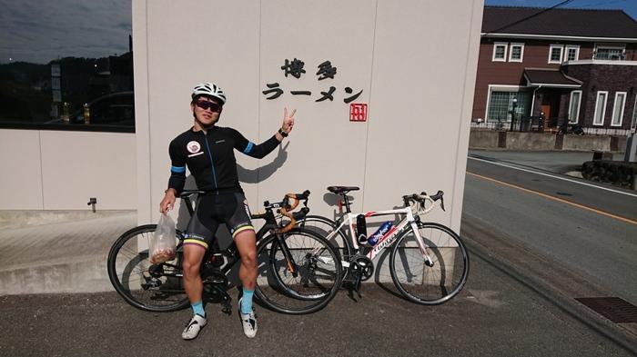 f:id:ken_chan_bike:20201115114104j:plain