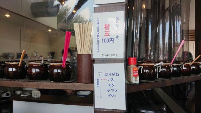 f:id:ken_chan_bike:20201115114123j:plain