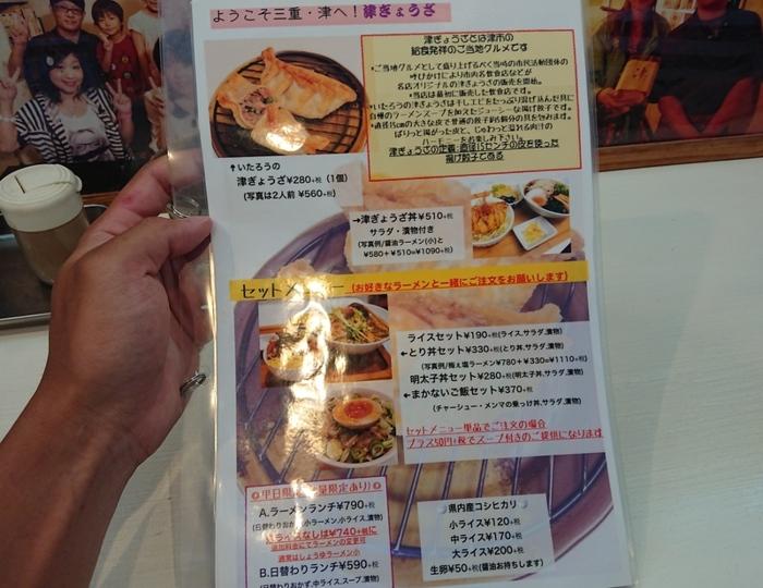 f:id:ken_chan_bike:20200820073346j:plain