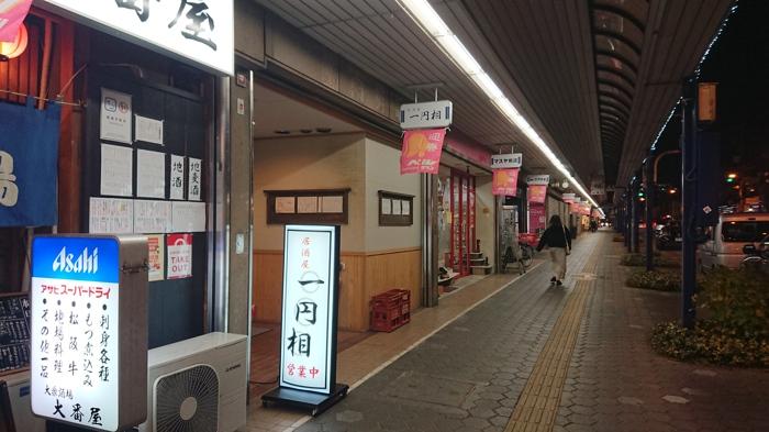 松阪駅前の居酒屋
