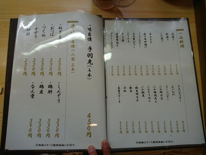 f:id:ken_chan_bike:20200819085843j:plain