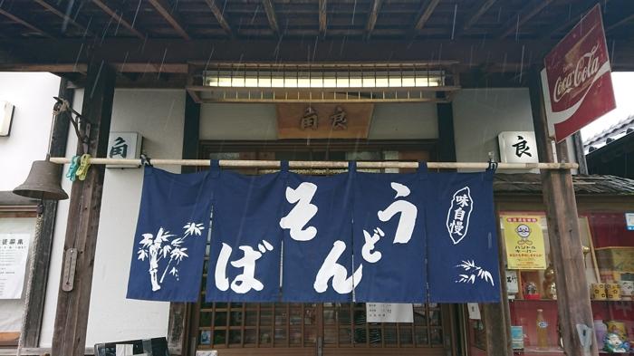 f:id:ken_chan_bike:20210518174743j:plain