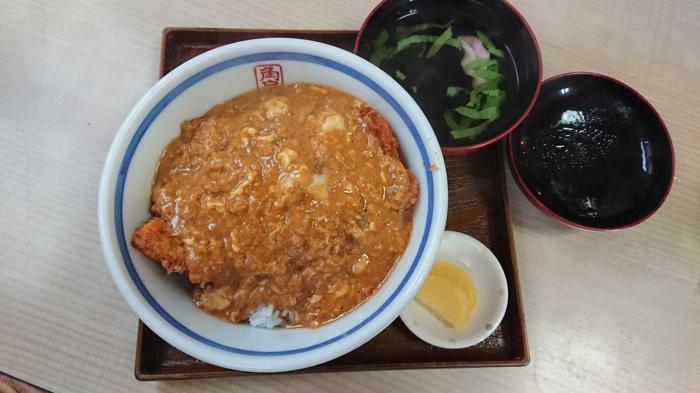 f:id:ken_chan_bike:20210518174841j:plain