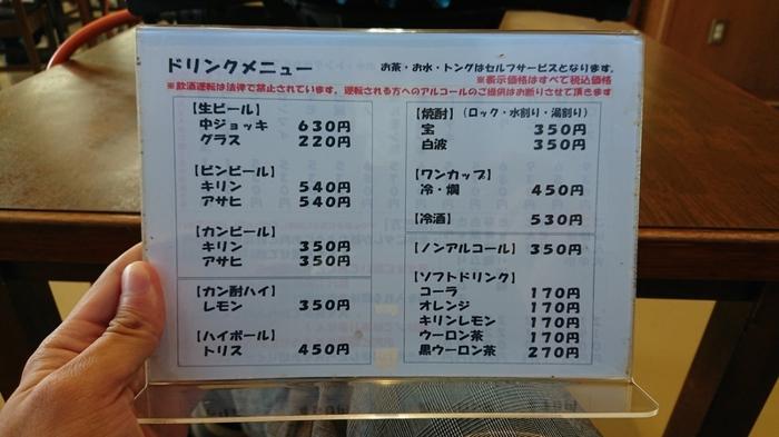 f:id:ken_chan_bike:20201207092836j:plain