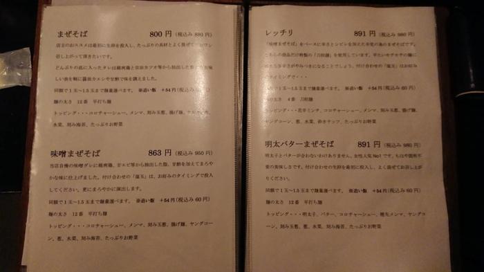 f:id:ken_chan_bike:20200710181352j:plain