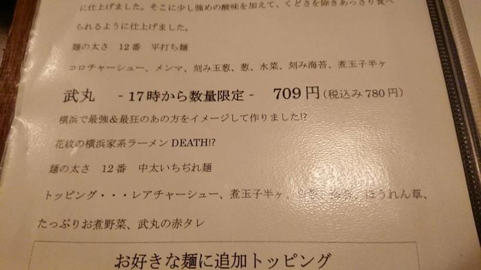 f:id:ken_chan_bike:20200710181358j:plain