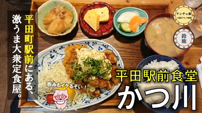 f:id:ken_chan_bike:20210420202637j:plain