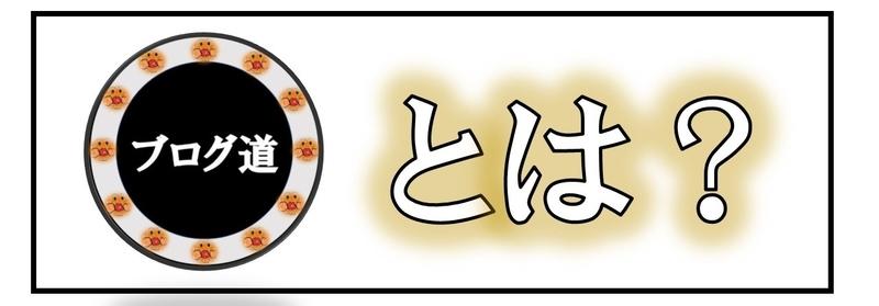 f:id:ken_chan_bike:20210131221007j:plain