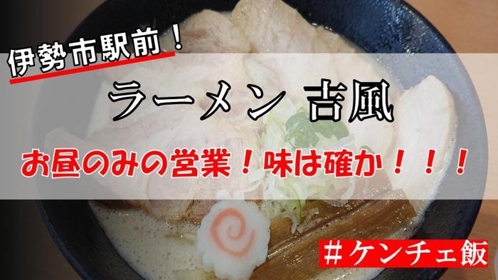 f:id:ken_chan_bike:20201009224448p:plain