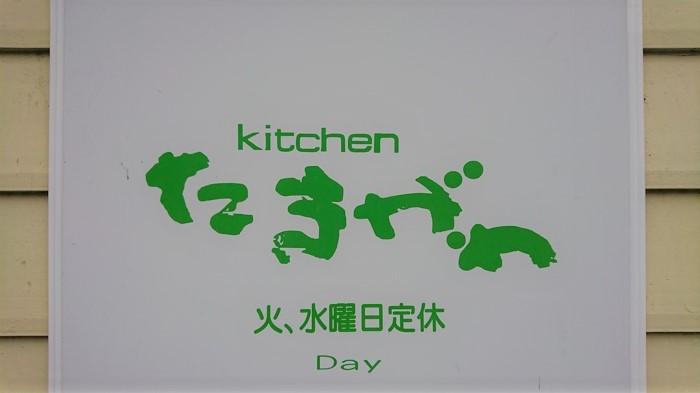 f:id:ken_chan_bike:20210125230014j:plain