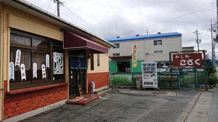 f:id:ken_chan_bike:20200710191540j:plain