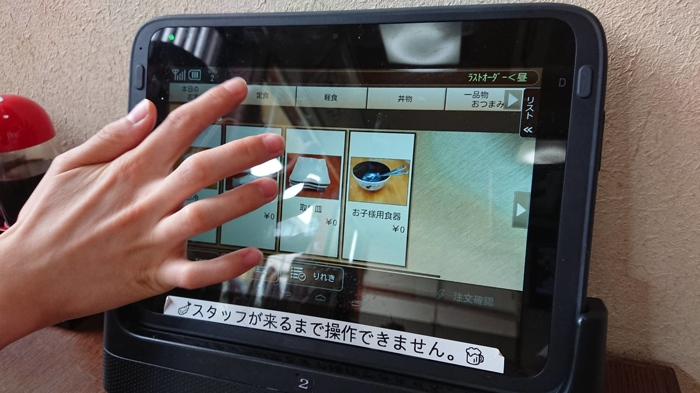 f:id:ken_chan_bike:20200710203635j:plain