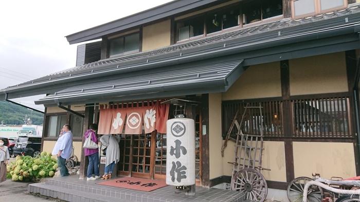 f:id:ken_chan_bike:20201008112439j:plain