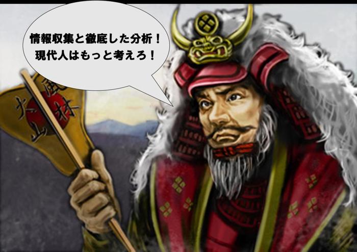 f:id:ken_chan_bike:20201008144513p:plain