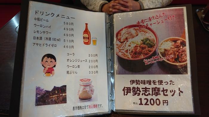 f:id:ken_chan_bike:20210127172908j:plain
