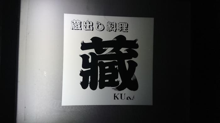 f:id:ken_chan_bike:20201016210959j:plain