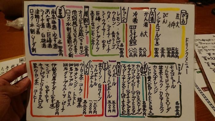 f:id:ken_chan_bike:20201016211054j:plain