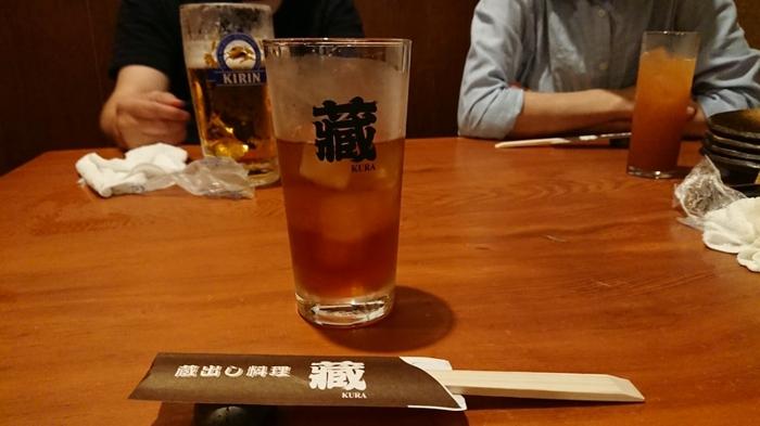 f:id:ken_chan_bike:20201016211228j:plain