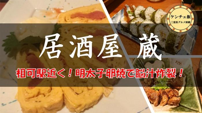 f:id:ken_chan_bike:20201017125706p:plain