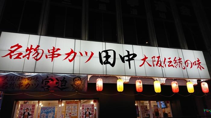 f:id:ken_chan_bike:20200723180456j:plain