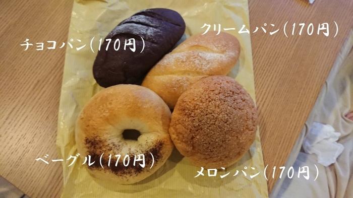 f:id:ken_chan_bike:20201211201509j:plain