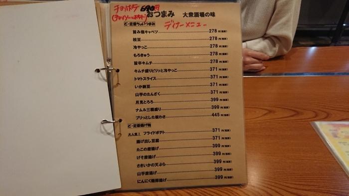f:id:ken_chan_bike:20201002101524j:plain