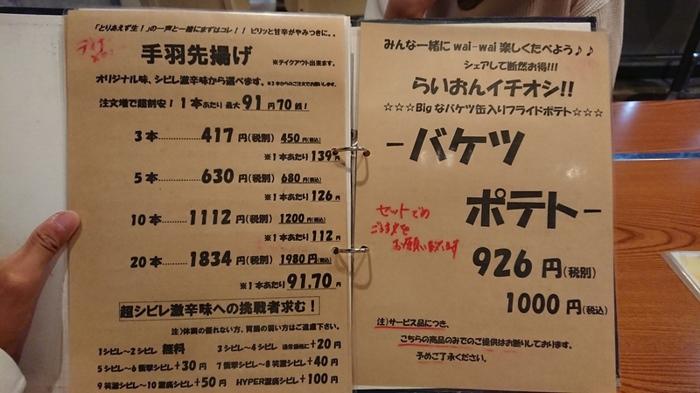 f:id:ken_chan_bike:20201002101604j:plain