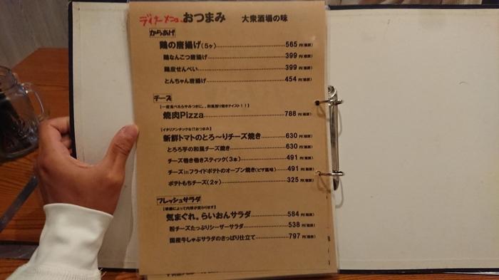 f:id:ken_chan_bike:20201002101623j:plain