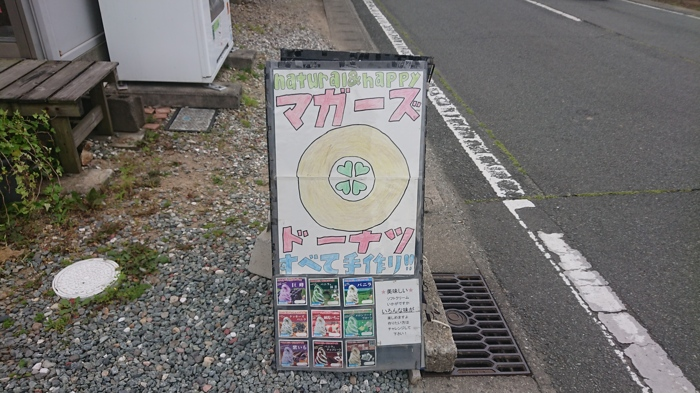f:id:ken_chan_bike:20210511223436j:plain