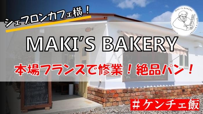 f:id:ken_chan_bike:20201007120711p:plain