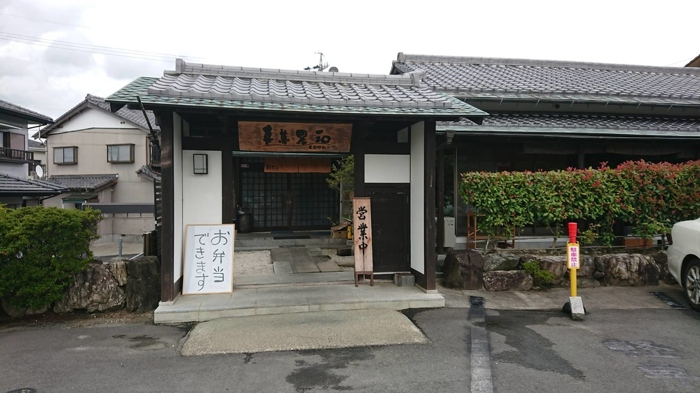 f:id:ken_chan_bike:20200629233344j:plain
