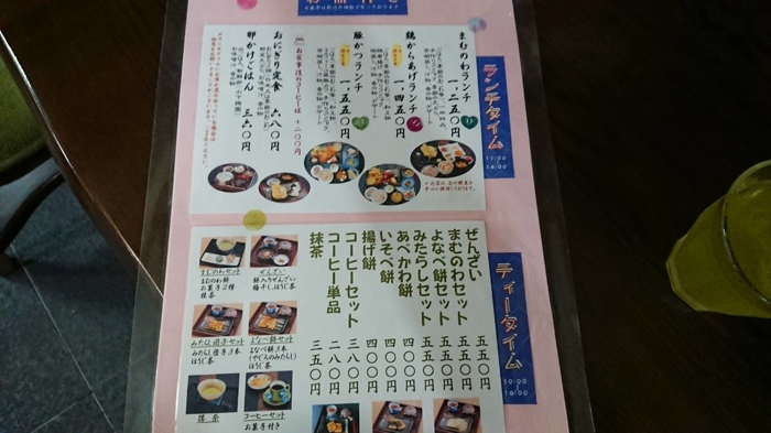 f:id:ken_chan_bike:20200629233428j:plain