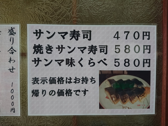 f:id:ken_chan_bike:20200823113234j:plain