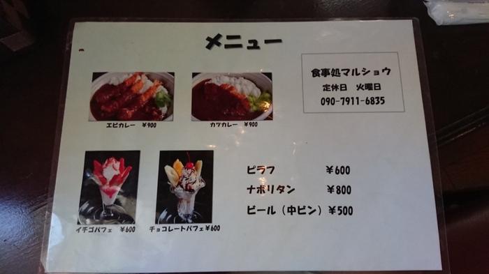 f:id:ken_chan_bike:20200928233741j:plain