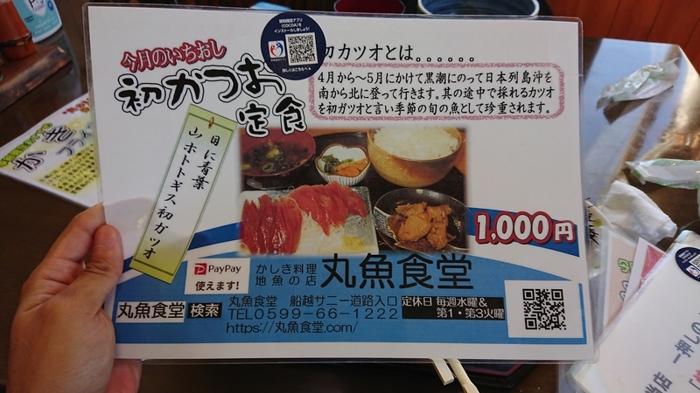 f:id:ken_chan_bike:20201201224605j:plain