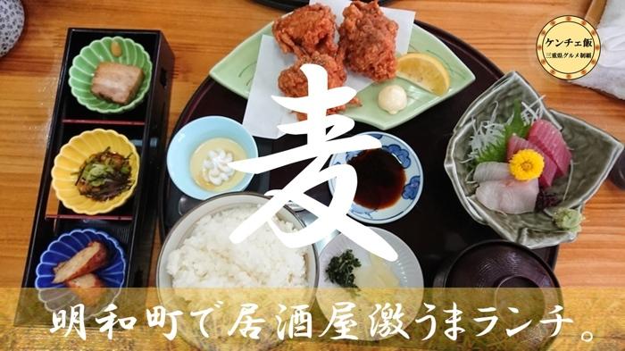 f:id:ken_chan_bike:20210110000204j:plain