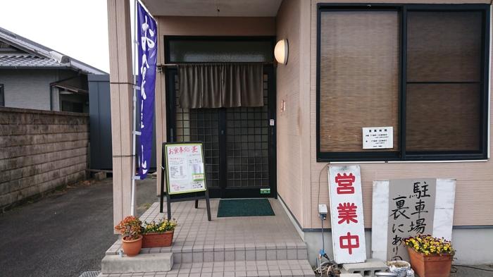 f:id:ken_chan_bike:20210110000242j:plain
